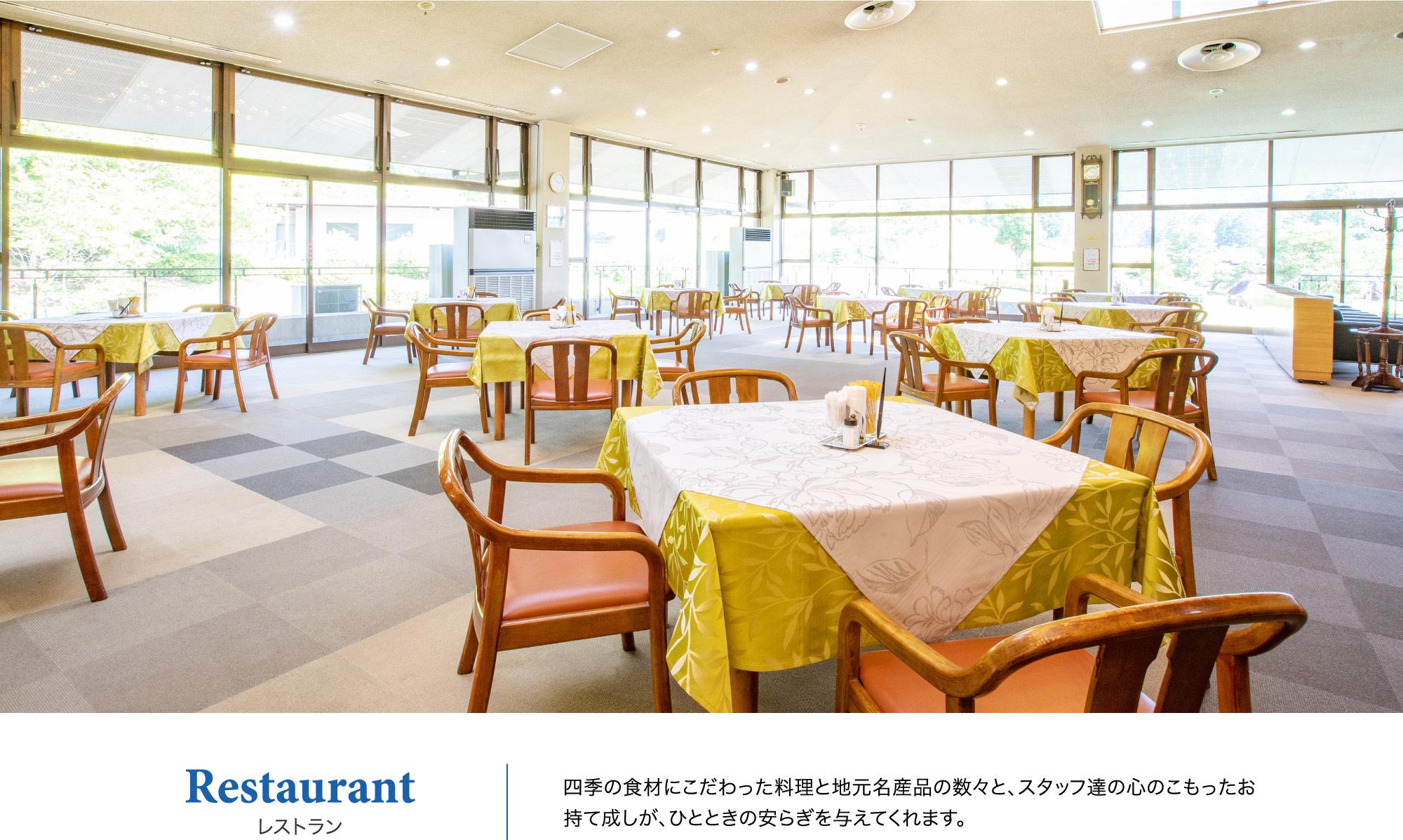 オレンジシガ レストラン