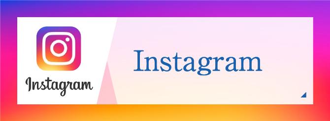 オレンジシガカントリークラブ Instagram